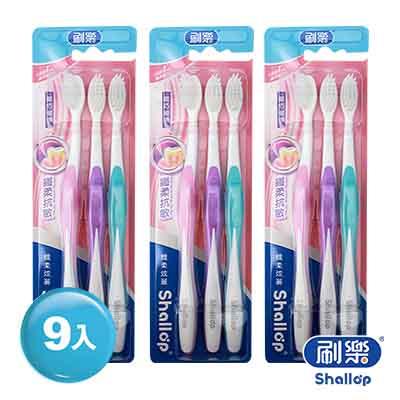 刷樂纖柔炫麗牙刷3入X3組