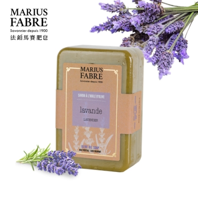 法國法鉑-薰衣草橄欖草本皂-250g/顆
