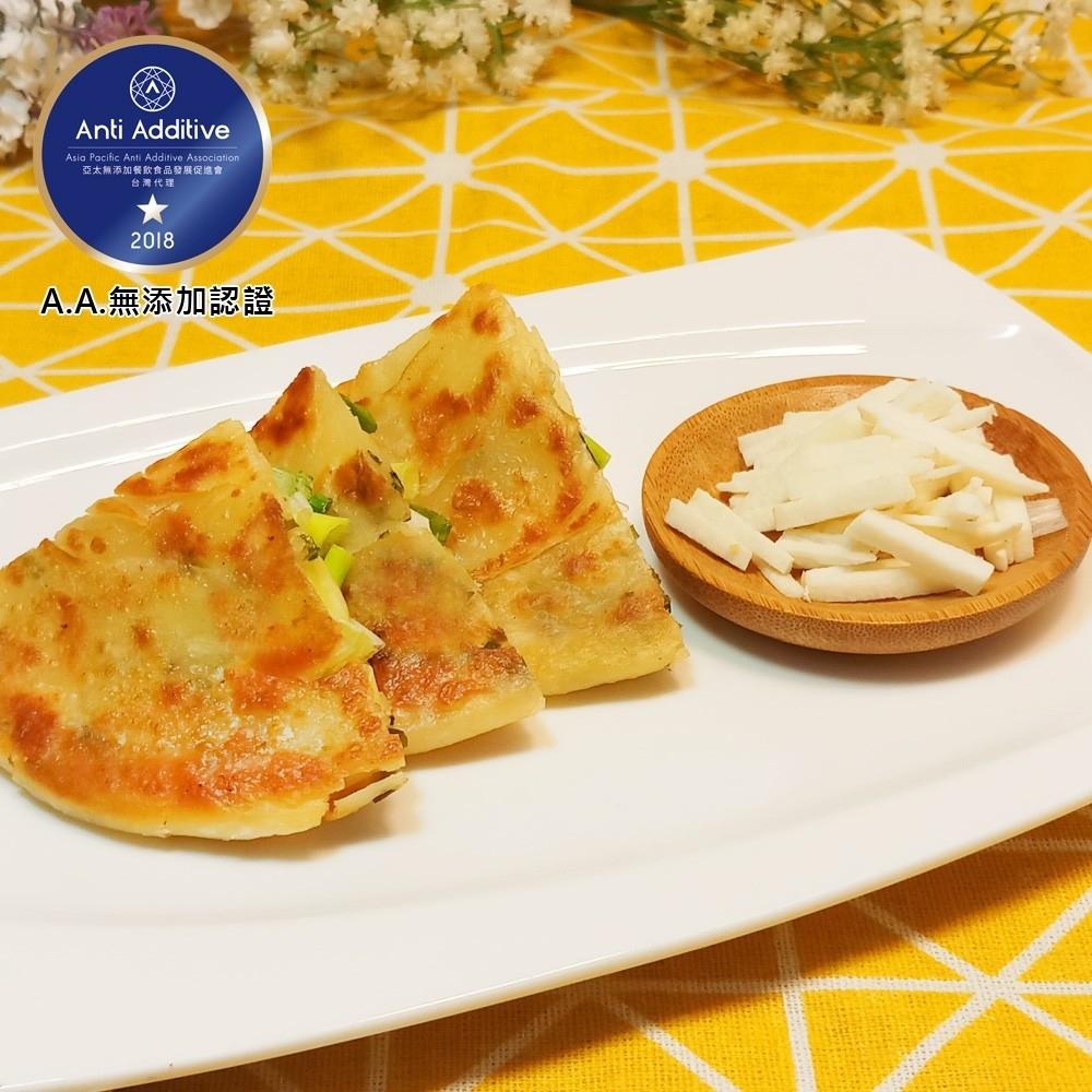 柴米夫妻 老北方山藥蔥油餅 (520g±5%/包,共四盒)