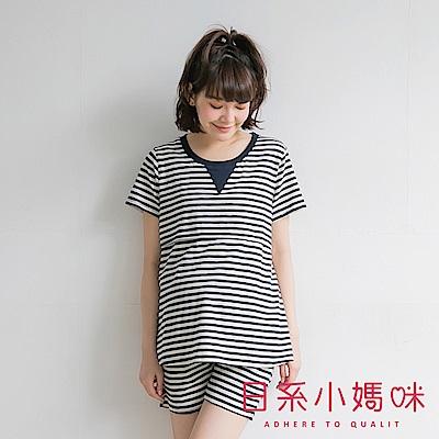 日系小媽咪孕婦裝-哺乳衣~舒適著感條紋套裝 M-L (共二色)