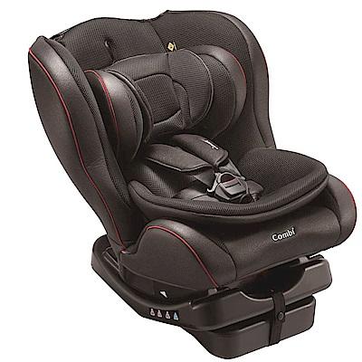 【Combi 康貝】WEGO Long Mover EG 輕量化 適用0-7歲幼童安全汽車座椅