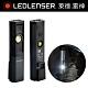 德國Ledlenser iW5R 充電式工作燈 product thumbnail 1