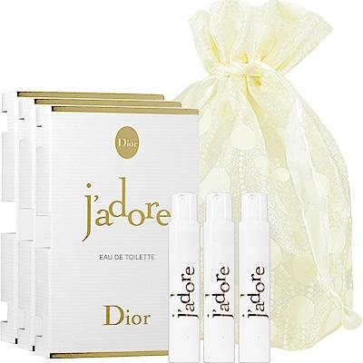Dior 迪奧 J'adore淡香水(1ml)(針管)*3旅行袋組