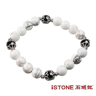 石頭記 白紋石手鍊-白晝流星