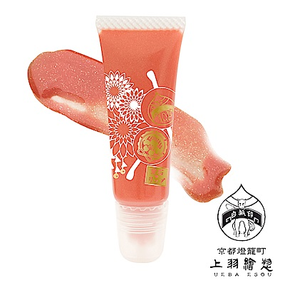UEBA ESOU上羽 潤澤護唇蜜-G0001 琥珀 10g