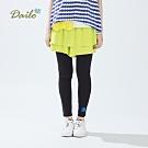 特降【Dailo】MIT製 活力螢光假兩件式-褲裙(二色)