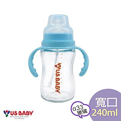 優生真母感手把吸管玻璃奶瓶(寬口240ml-藍)