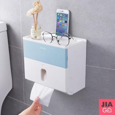 JIAGO 壁掛式雙層收納衛生紙盒