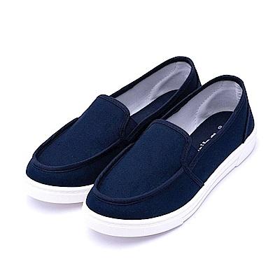艾樂跑Arriba女款 布質懶人鞋 便鞋-藍/粉 (AB-8073)