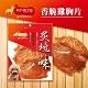 [3包組] KNEIS凱尼斯 炙燒の味 272香脆雞胸片 130g±5% 寵物零食 零嘴 點心 product thumbnail 1