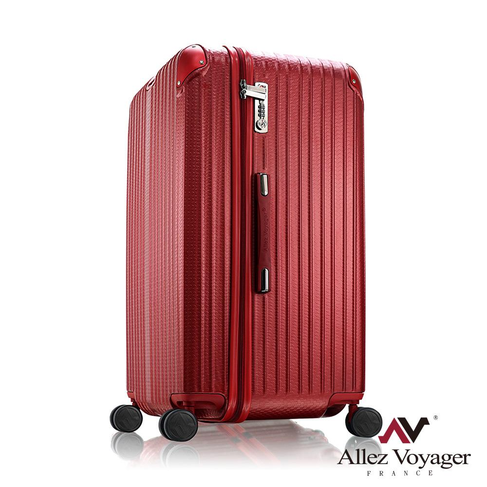 奧莉薇閣 29吋行李箱 PC拉鍊旅行箱 Sport運動版編織紋系列(紅色)