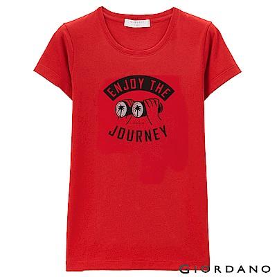 GIORDANO 女裝假期休閒印花T恤- 23 高貴紅
