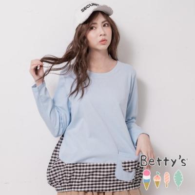 betty's貝蒂思 簡約素面拼接格紋T-shirt(淺藍)