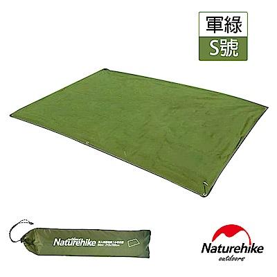 Naturehike 戶外6孔帳篷地席 天幕帳布 S號 雙人 軍綠