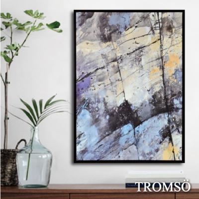 TROMSO 時尚風華抽象有框畫大幅-光耀磐石W958