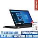 (附M365 15個月)Lenovo L13 Yoga 13.3吋觸控商務筆電 i5-1135G7/16G/512G PCIe SSD/ThinkPad/Win10/三年保到府維修 product thumbnail 1
