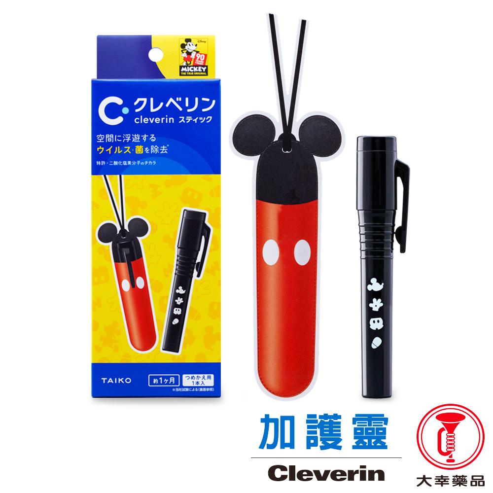 Cleverin Powersabre 加護靈-迪士尼米奇筆型