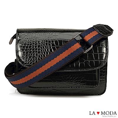 La Moda 品味滿點石頭壓紋漆皮大容量肩背斜背小方包郵差包(黑)