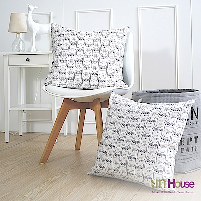 IN-HOUSE  簡單系列抱枕-貓頭鷹(50x50cm)