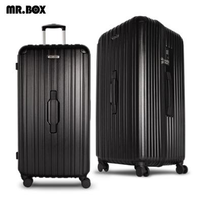 【MR.BOX】32吋行李箱 PC拉鍊旅行箱 Sport運動版-霧黑色