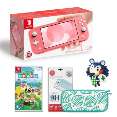 Switch Lite主機(珊瑚紅)公司貨+動物森友會+森友會便攜包(內含保護貼)送束口袋