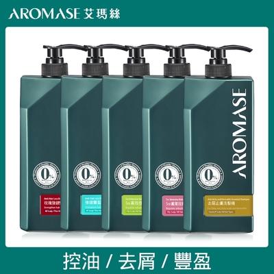 [時時樂限定] Aromase 艾瑪絲 洗髮精 控油/去屑/豐盈 六款任選 1000mL