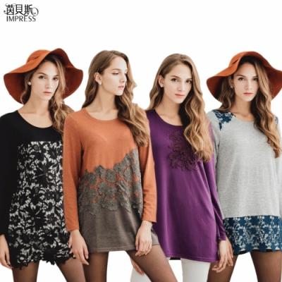 CorpoX  & IMPRESS-蕾絲色織拼接上衣四件組(灰/紫/黑/橘)