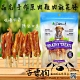 古德狗-手作原肉雞肉麻花棒 product thumbnail 1