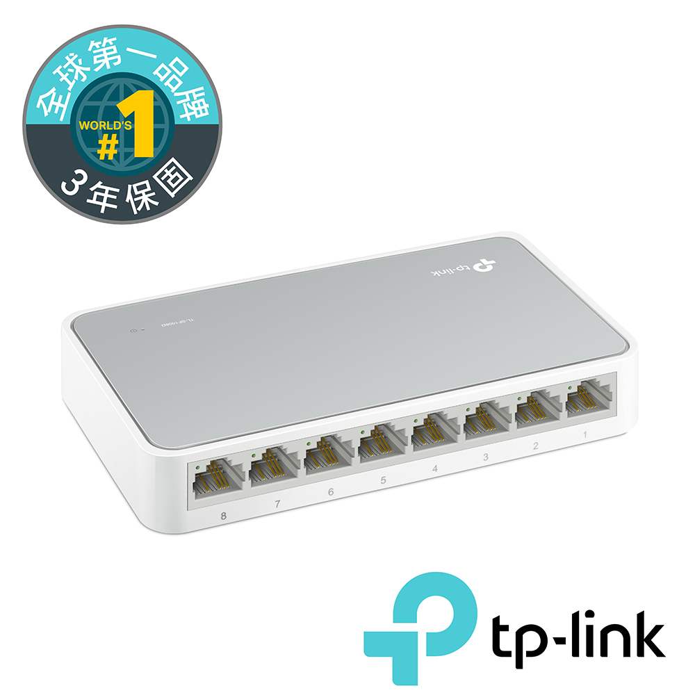 TP-Link TL-SF1008D 8 埠 10/100Mbps 桌上型網路交換器 product image 1
