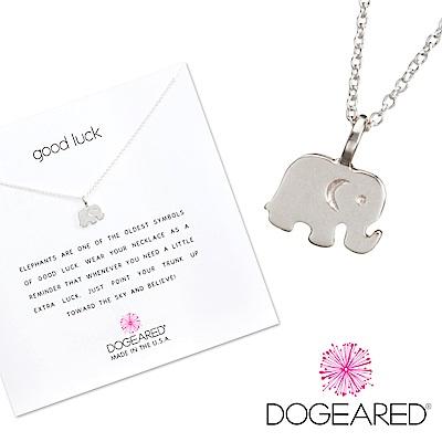 Dogeared 大象 銀色許願項鍊 好運健康 Elephant Necklace附原廠盒