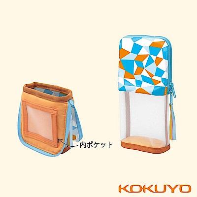KOKUYO 2018夏日限定繽紛站立筆袋-鑽切面菱型