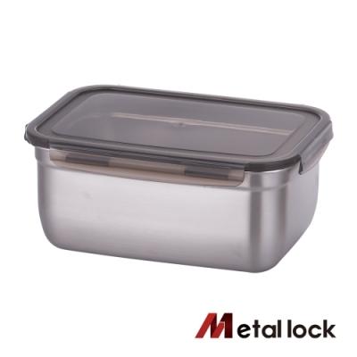 韓國Metal lock方形不鏽鋼保鮮盒3800ml.露營野餐不銹鋼環保收納長方形大容量