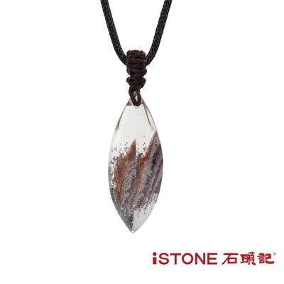 石頭記 綠幽靈水晶項鍊-水晶魅影
