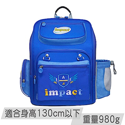 IMPACT怡寶標準型夢想書包-寶藍-IM00337RB
