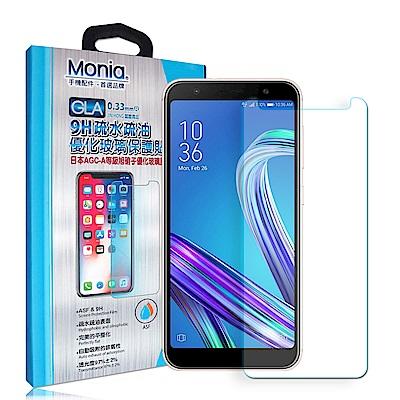 MONIA 華碩 ZenFone Max ZB555KL 日本頂級疏水疏油9H鋼化玻璃膜