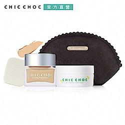 CHIC CHOC 水感底妝熱銷7折組