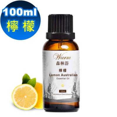 Warm森林浴單方純精油100ml-檸檬