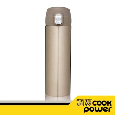【CookPower鍋寶】#316超真空輕量保溫杯480CC-奢華金SVC-3648GD
