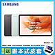 Samsung Galaxy Tab S7 FE 5G (T736) 4G/64G 12.4吋平板電腦 product thumbnail 1