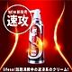 lifeso 燃腰霜(135ml) product thumbnail 1
