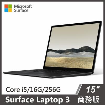 Surface Laptop 3 15 I5/16g/256g 商務版◆雙色可選