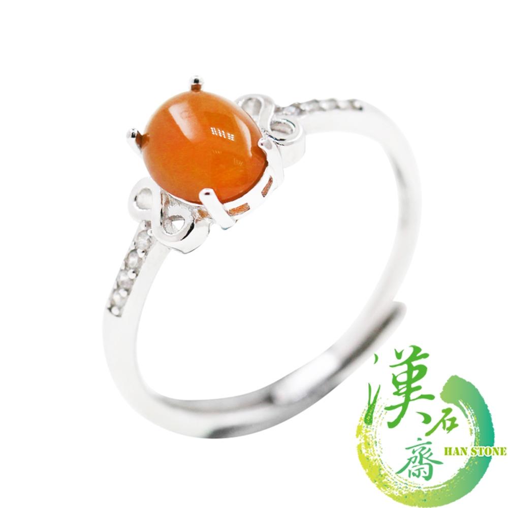 【漢石齋】天然A貨冰種黃翡 翡翠戒指(主石尺寸7.6*5.9*2.9mm以上/ 活圍)