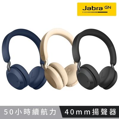【Jabra】Elite 45h 耳罩式藍牙耳機