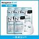 Neogence霓淨思 N7近距離美肌調理面膜5入組(共20片) product thumbnail 1