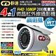 【CHICHIAU】群光-群達 四合一 1080P 200萬畫素數位高清18顆微晶陣列燈監視器攝影機(鋼砲機) product thumbnail 1