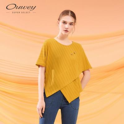 OUWEY歐薇 俐落不規則剪裁造型上衣(黃)