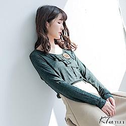 KT 垂墜領巾柔軟T-綠