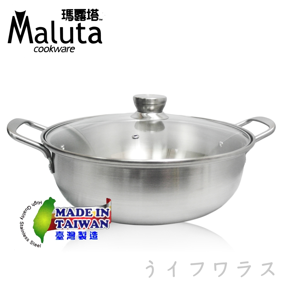 瑪露塔不鏽鋼深型湯火鍋32cm
