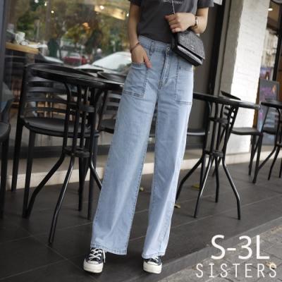 SISTERS 穿出好比例!俐落顯瘦的水洗刷色牛仔寬褲/S-3L