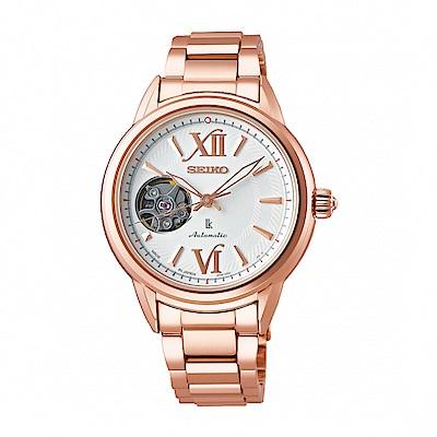 SEIKO LUKIA芯動優雅廣告款機械腕錶SSA794J1/4R38-01W0K